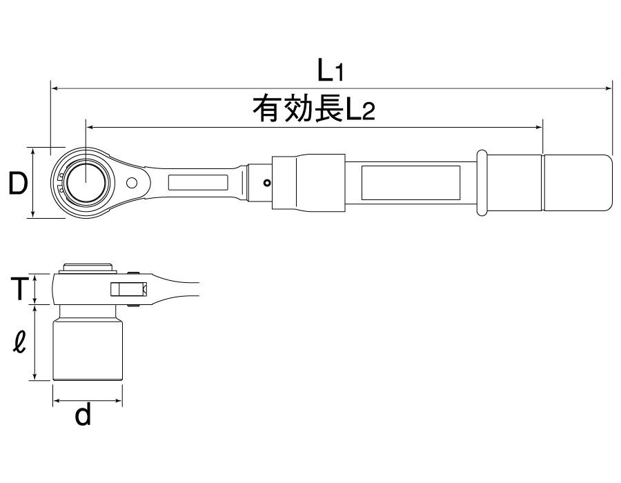 水道本管用ストレート形トルクレンチ(単能型)の図面