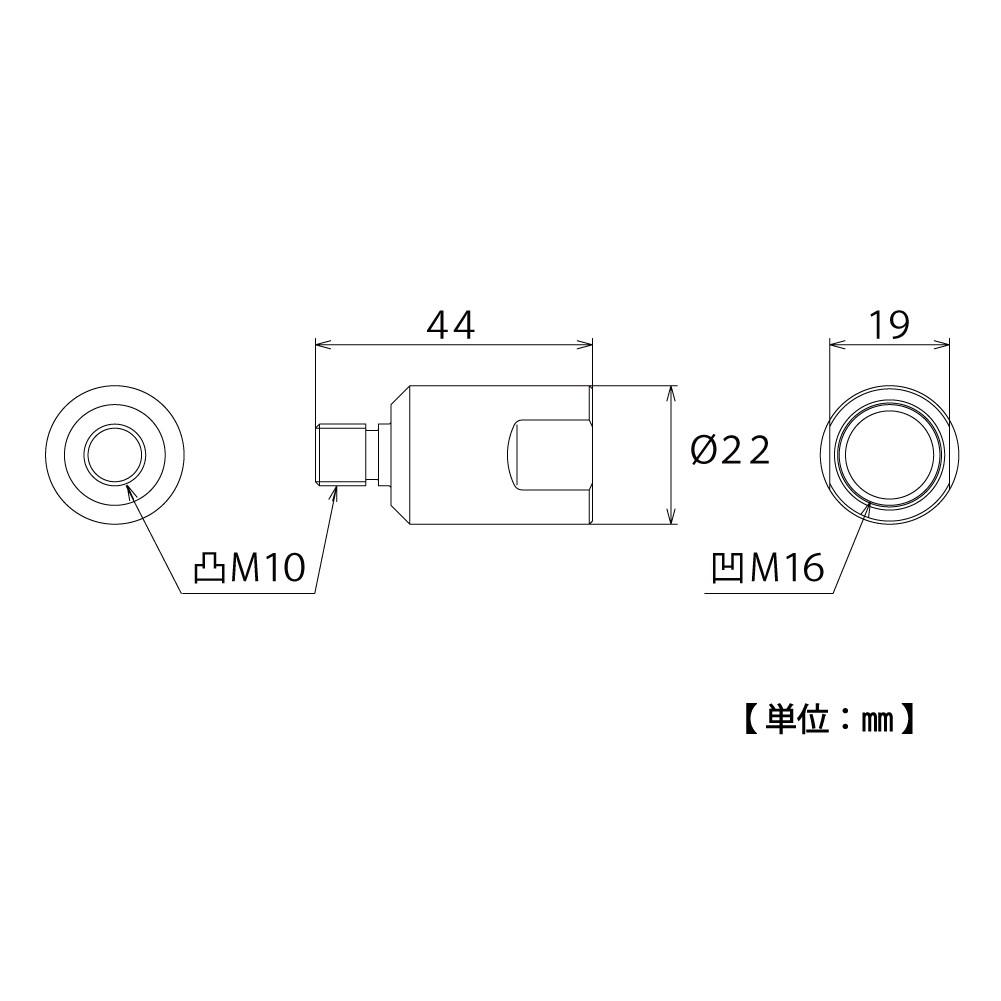 塩ビ管内径カッター用変換アダプターの図面