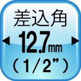 sashikomikaku_4