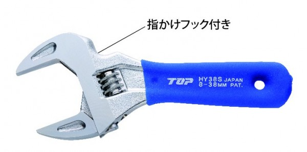 Short Eco Wide Wrench