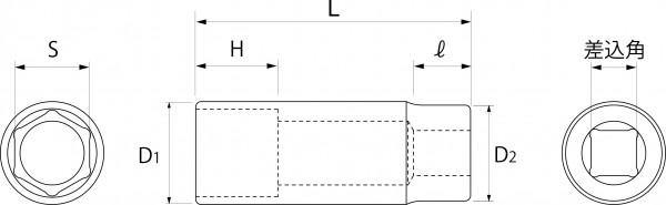 サーフェイスディープソケットセットの図面