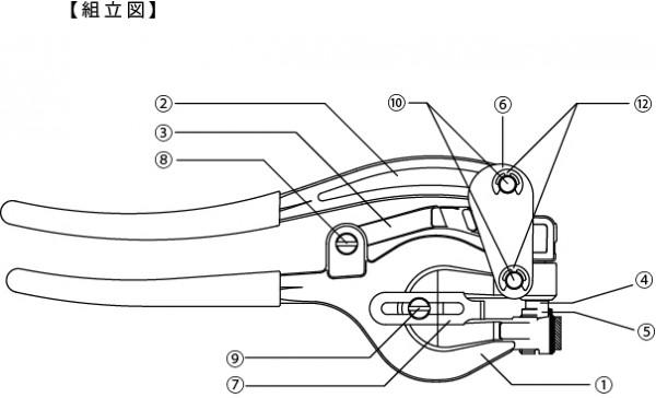 PU-105-組立図