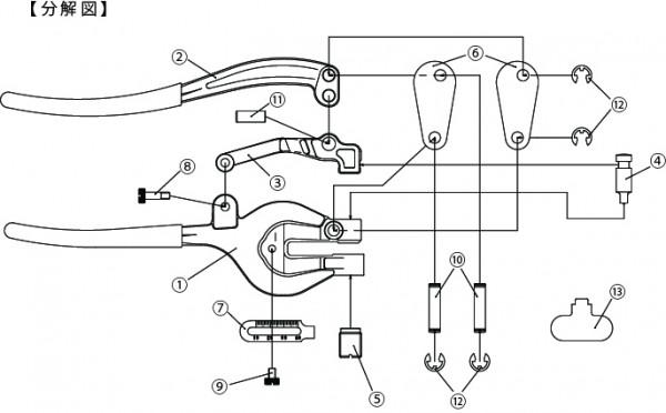 PU-105-分解図