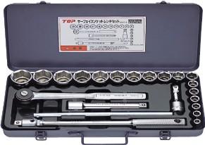 サーフェイスソケットレンチセット(差込角12.7mm)