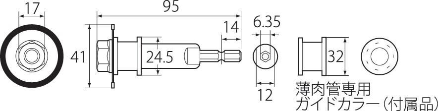 電動ドリル用 塩ビ管内径カッターの図面
