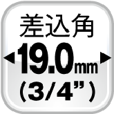 19.0mm角