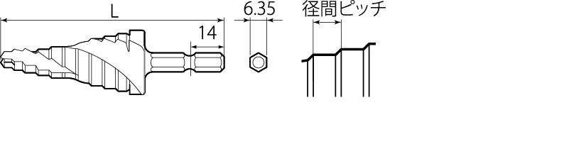 電動ドリル用六角シャンク スパイラルステップドリルの図面