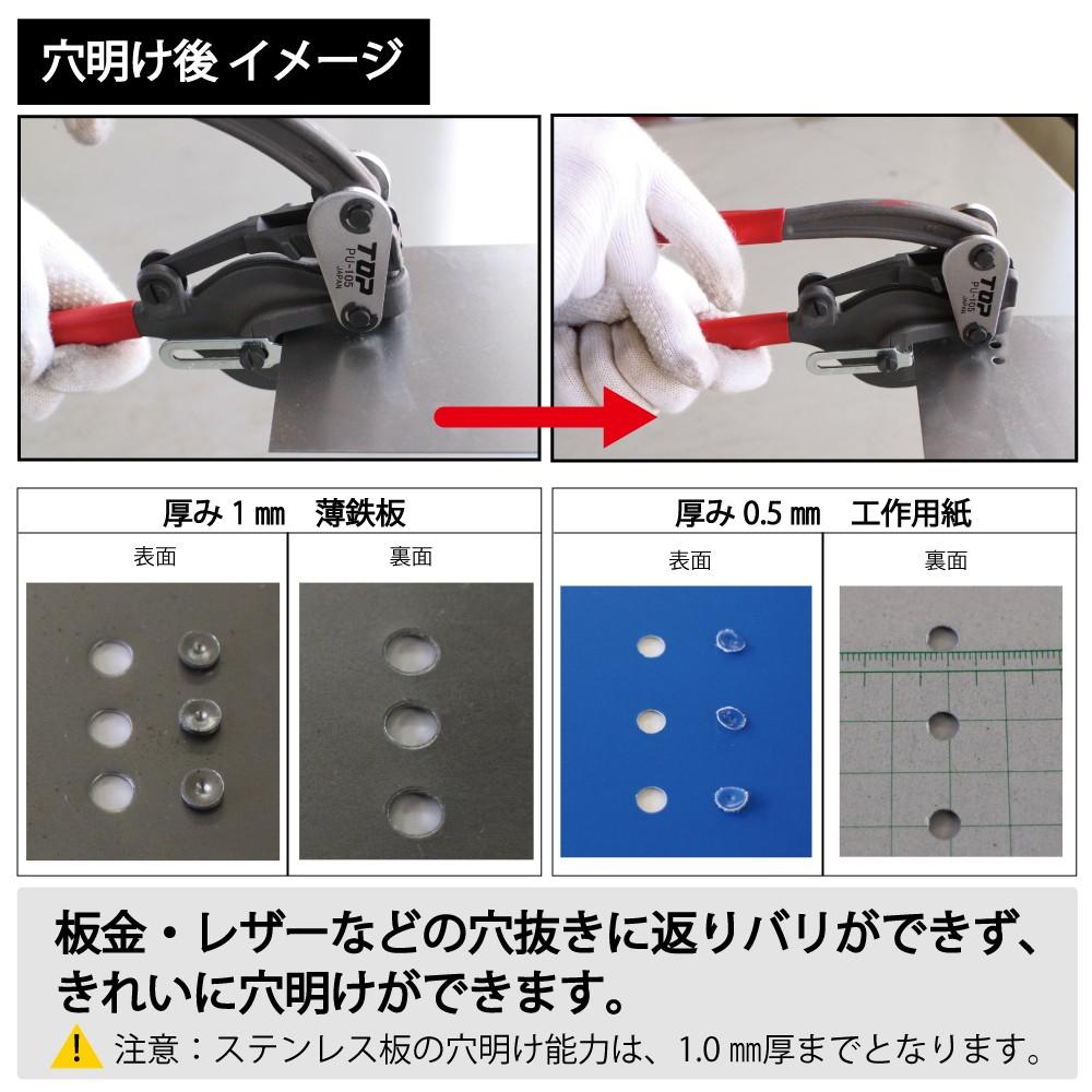PU-105_使用例①_HP用