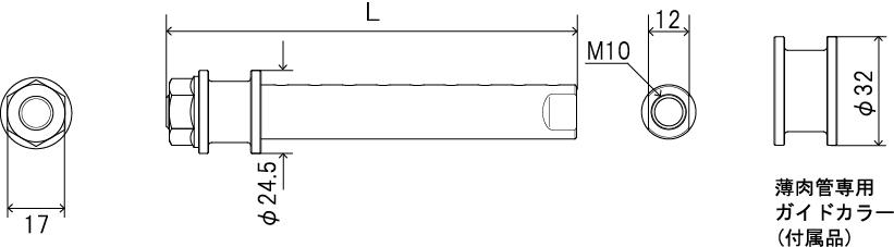 塩ビ管内径カッター用 延長アダプターの図面