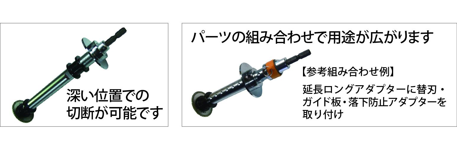 TNC-A-使用例