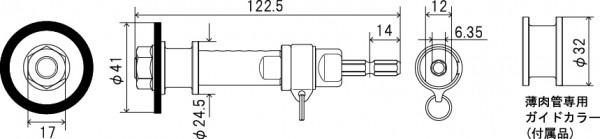 塩ビ管内径カッター落下防止付セットの図面
