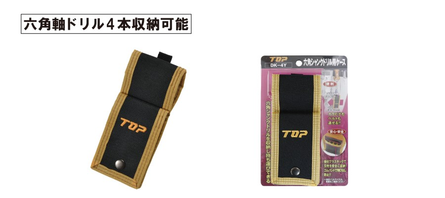 DK_品揃え_HP用