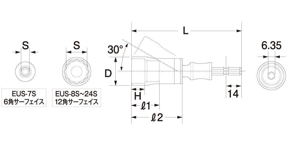 電動ドリル用ユニバーサルショートソケットセットの図面