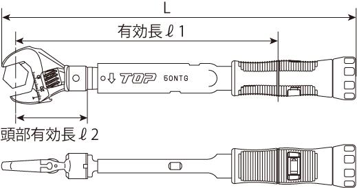 ヘッド反転式モンキ形グリップ付トルクレンチの図面