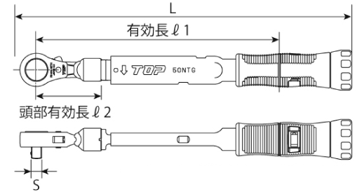 ラチェットN形グリップ付トルクレンチの図面