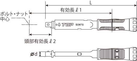 グリップ付プリセット形トルクハンドルの図面