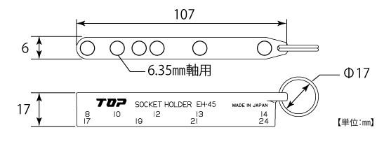 先端工具用ホルダーの図面