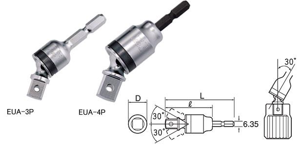 電動ドリル用ユニバーサルインパクトソケットアダプター